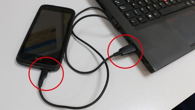 Esto es lo que sucede si cargas tu celular con la computadora