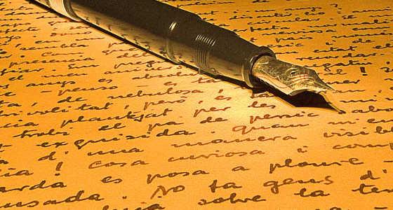La carta de Agustín